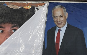 Benjamin Netanyahu Failed in His Quest to Win the Elections