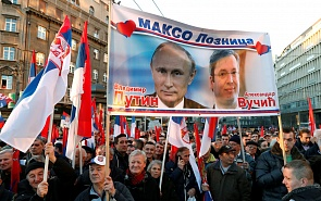 Serbia as Vanguard of Russia's Policy in the Balkans