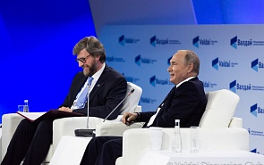 Vladimir Putin Meets with Members of the Valdai Discussion Club. Full Transcript of the Plenary Session of the 15th Annual Meeting