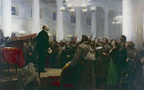 Revolution, War and Empire
