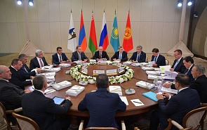 Report: The Geography of the Eurasian Economic Union: From Challenges to Opportunities