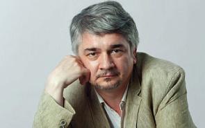 Rostislav Ishchenko