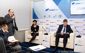 Photo Gallery. Indian-Russian Conference. Session 2. Sanctions and Trade Wars: How to Address Them?