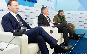 Photo Gallery: EU-Russia: Does Selective Cooperation Work? Expert Discussion
