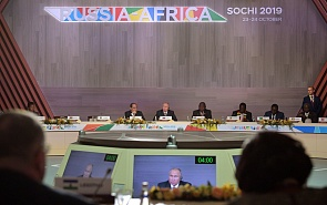 Report: Russia's Return to Africa: Strategy and Prospects