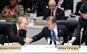Russian Far East Development from the Korean Perspective
