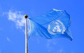 Role of the United Nations in Conflict Resolution. An Expert Discussion