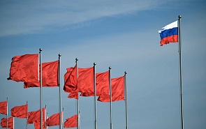 What Can Russia Give Asia?
