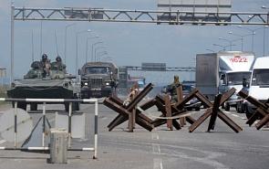 Russian Views on the Ukraine's Crisis