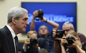 Mueller Spoke, Who Listened?