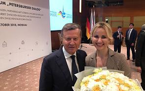 Olga Golovanova, Head of the Valdai Club Press Service, Awarded the Peter Boenisch Prize