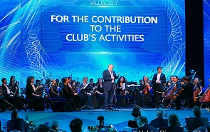 First Laureate of the Valdai Club Award