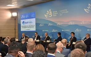 Valdai Club at Eastern Economic Forum