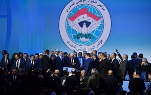National Dialogue Congress, Olive Branch Operation and Unpredictable Developments in Syria