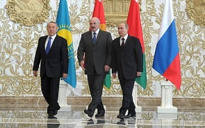Valdai Paper #25: Agenda for the EEU Economy