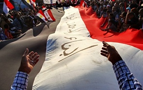 Arab Spring and Its Impact on the Balance of Power in the Region