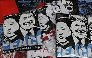 Trump, Kim and Hanoi