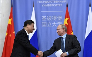 What is the 'New Era' of the Sino-Russian Relationship?