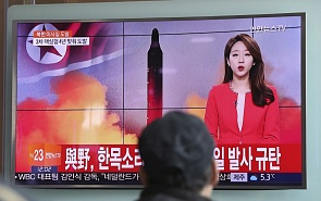 North Korea with Missiles Is Not a Whipping Boy