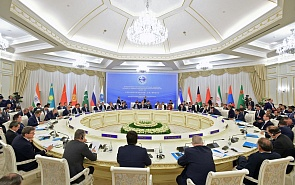 The SCO and the Transformation of Modern Political Processes