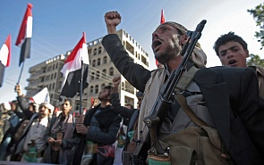 Will Yemen's Sectarian Rift Continue to Widen?