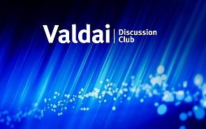 Valdai Club at EEF-2018. Speakers