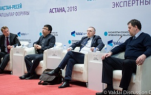 Challenges As a Source of Growth: How to Make Eurasian Integration More Efficient