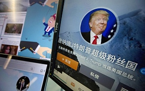 Donald Trump and One China Policy