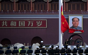 The Rise of China and the Creation of a China-Centric International Economic System