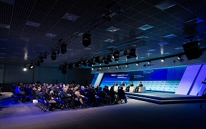 13th Annual Meeting of the Valdai Discussion Club. Session 5. The World Economy: A New Globalization or New Protectionism?