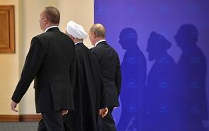 Russia-Iran-Azerbaijan Summit Paves Way for Deeper Cooperation