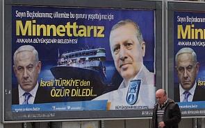 Israel-Turkey: Rising Tensions