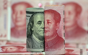 Currency Showdown: A New Front in the China-US Conflict