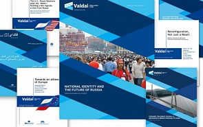 Report: National Identity and Russia's Future