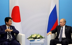 Report: The Russian-Japanese Rapprochement: Opportunities and Limitations