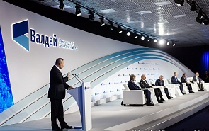 The World Order Seen From the East. Plenary Session of the 16th Annual Meeting of the Valdai Discussion Club