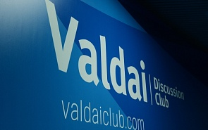 Valdai 2016: List of Speakers