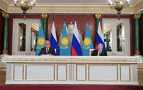 Russia - Kazakhstan: From Common Past to Common Future