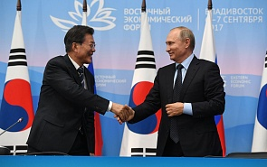 Russia-South Korea Cooperation in the Far East: Still a Lot of Potential
