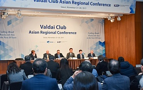 Valdai Club Asian Conference Focuses on Economic Cooperation and Security