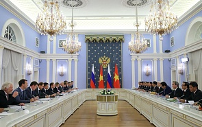 Russia-Vietnam: How to Retain a Strategic Advantage?