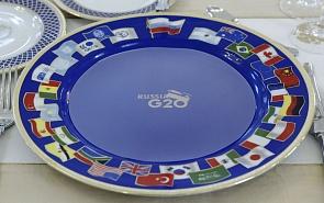 Towards a G20 Global Governance Framework for Regional Arrangements