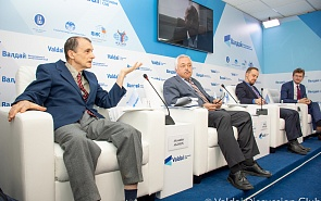 """Photo Gallery: Presentation of the Valdai Paper """"Economic Integration in the Middle East: Problems and Prospects"""""""