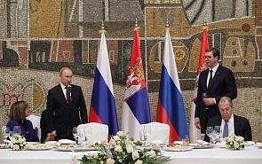 Serbia After Putin's Visit