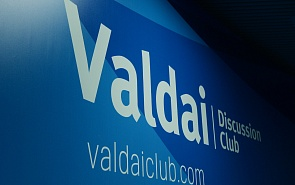 Programme of the 14th Annual Meeting of the Valdai Discussion Club