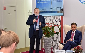 """Photo Gallery: Presentation of a Book """"Toward the Great Ocean: A Chronicle of Russia's Turn to the East"""""""