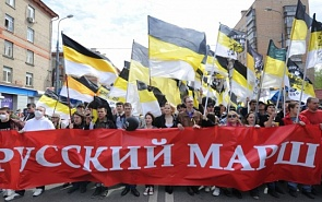 Russia: Remedy for Nationalism
