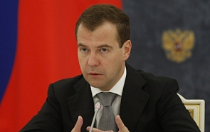 Medvedev's 2011 Budget Address: an Attempt to Preserve the Political Balance