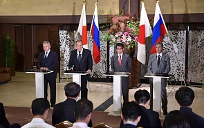 Ministers of Foreign Affairs and Defence of the Russian Federation Visit Japan