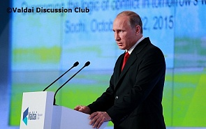 Vladimir Putin Meets with Members of the Valdai Discussion Club. Transcript of the Final Plenary Session of the 12th Annual Meeting